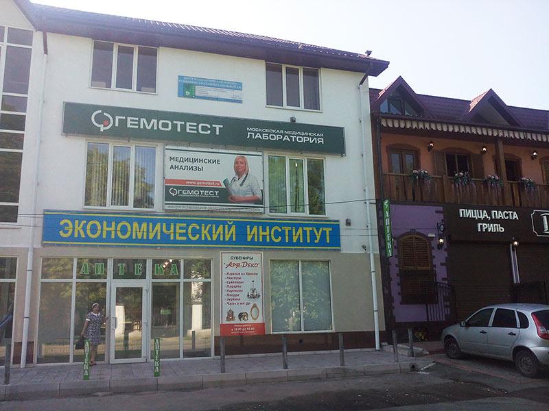 реклама сайта в интернете Улица Чернышевского (город Зеленоград)